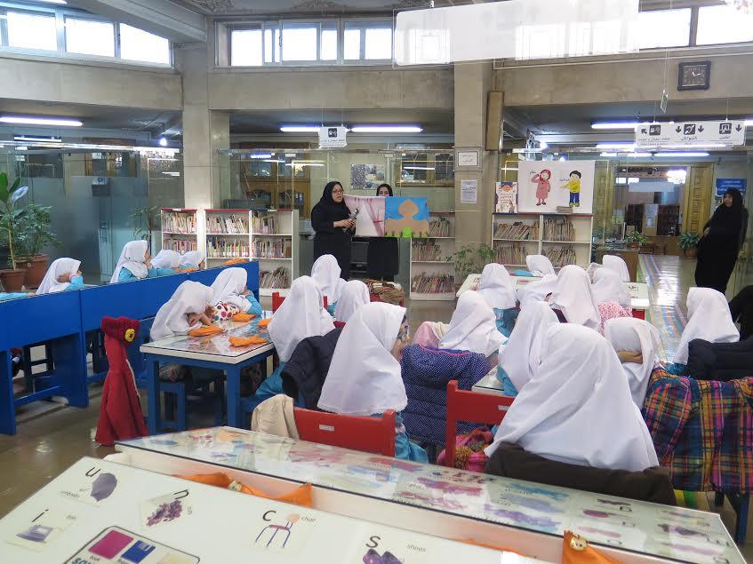 کتابخانه حسینیه ارشاد
