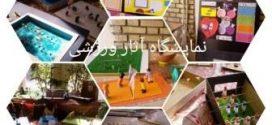 برنامه های دهه مبارک فجر